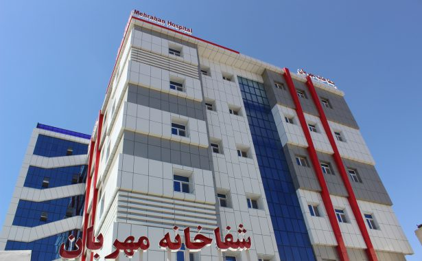 Mehraban_Hospital_5_25